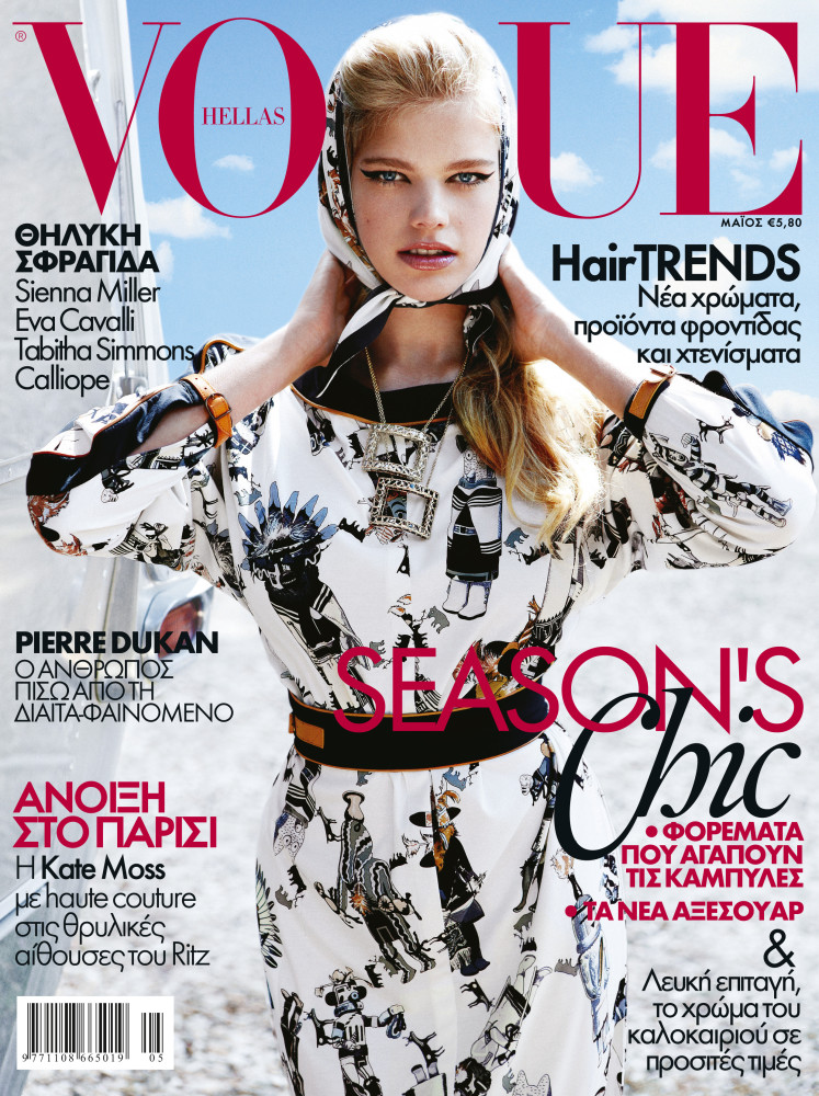 Valerie van der Graaf on the cover of Vogue